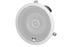 HK Audio IL 60 CT White